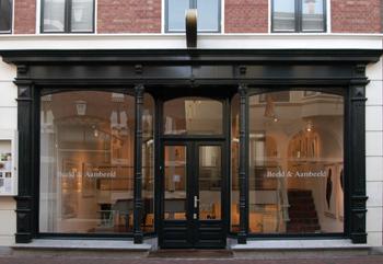 Galerie-Beeld-_-Aambeeld